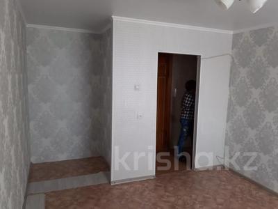 1-комнатная квартира, 28 м², 5/5 этаж помесячно, 9 мкр 4А за 55 000 〒 в Костанае — фото 6