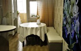 3-комнатная квартира, 70.3 м², 8/9 этаж, Кустанайская улица за 25 млн 〒 в Рудном