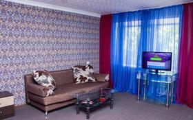 1-комнатная квартира, 30 м², 2/4 этаж посуточно, Бул. Космонавтов 26 за 7 000 〒 в Жезказгане