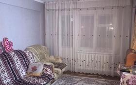 4-комнатная квартира, 60 м², 4/5 этаж, улица Беспалова 47 за 13.8 млн 〒 в Усть-Каменогорске