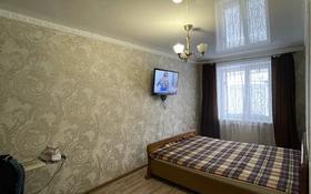 3-комнатная квартира, 74 м², 1/5 этаж, мкр 8 82 за 16 млн 〒 в Актобе, мкр 8