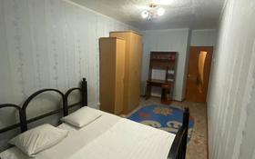 2-комнатная квартира, 50 м², 7/9 этаж посуточно, 4-й мкр 39 за 9 000 〒 в Актау, 4-й мкр