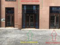 Помещение площадью 15 м²