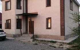 6-комнатный дом, 220 м², 8 сот., Молодёжная улица 26 за 35 млн 〒 в Ынтымак