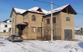 8-комнатный дом, 250 м², 8 сот., Кайтпас 2, уч 376 за 60 млн 〒 в Шымкенте, Каратауский р-н