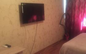 1-комнатная квартира, 35 м², 1/5 этаж посуточно, Аибергенова 7 за 5 000 〒 в Шымкенте, Аль-Фарабийский р-н