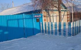 5-комнатный дом, 60 м², 3 сот., Дулатова — Алтынсарина за 8.8 млн 〒 в Костанае