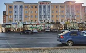 2-комнатная квартира, 65 м², 5/5 этаж, Тоскмагамбетова 28 за 18 млн 〒 в