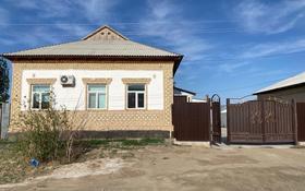 4-комнатный дом, 105 м², 12 сот., Торайгырова 6 за 15.5 млн 〒 в