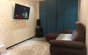 3-комнатная квартира, 81 м², 3/9 этаж, Тлендиева 52/2 за 24 млн 〒 в Нур-Султане (Астана), Сарыарка р-н