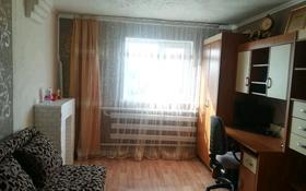 2-комнатный дом, 50 м², 6 сот., Приозерная 13 за 3.7 млн 〒 в Кокшетау