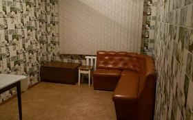 1-комнатная квартира, 36 м², 2/5 этаж, Ыбырая Алтынсарина 30 — Валиханова за 6.5 млн 〒 в Кокшетау