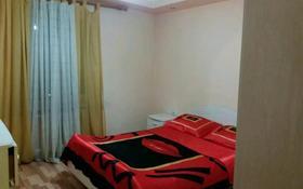 1-комнатная квартира, 36 м², 3 этаж по часам, Аль фараби — Чехова за 1 000 〒 в Костанае