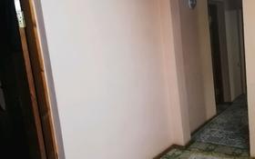 3-комнатный дом, 52 м², Гёте 32 — Гагарина за 9 млн 〒 в Семее