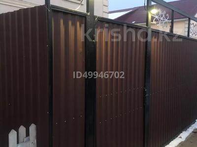 3-комнатный дом, 80 м², 1 сот., мкр Карасу, 8 22 за 21 млн 〒 в Алматы, Алатауский р-н — фото 26
