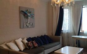 1-комнатная квартира, 50 м², 2/12 этаж посуточно, Сыганак 10 — Сауран за 5 000 〒 в Нур-Султане (Астана), Есиль р-н