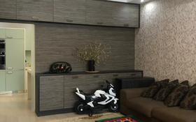 3-комнатная квартира, 120 м², 2/11 этаж, мкр Жетысу-3, Мкр Жетысу-3 за 48 млн 〒 в Алматы, Ауэзовский р-н