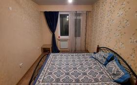 2-комнатная квартира, 58 м², 5/10 этаж, улица Жибек жолы 7 за 20 млн 〒 в Усть-Каменогорске