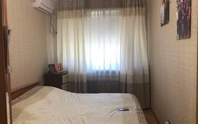 3-комнатная квартира, 70 м², 5/5 этаж, 15-й мкр, 15 микрарайон 39 за 18 млн 〒 в Актау, 15-й мкр