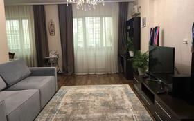 2-комнатная квартира, 80 м², 11/14 этаж, Айманова 140 за 49 млн 〒 в Алматы, Бостандыкский р-н