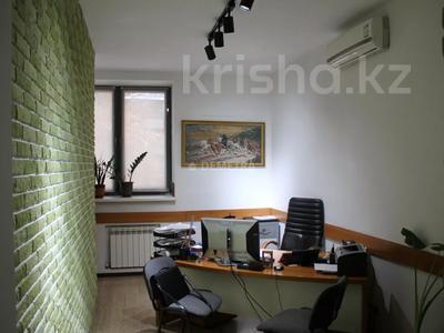 Помещение площадью 280 м², проспект Абая — Байзакова за 120 млн 〒 в Алматы — фото 20