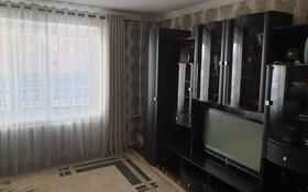 2-комнатная квартира, 54 м², 1/9 этаж, Университетская 11 за 15 млн 〒 в Караганде, Казыбек би р-н