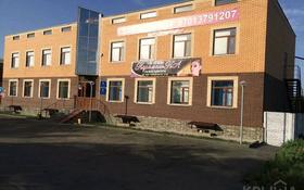 Офис площадью 500 м², Абылай Хана 259 — Покрышкина за 2 200 〒 в Талдыкоргане