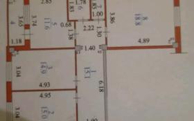3-комнатная квартира, 81.9 м², 5/9 этаж, 30-й мкр, 30 мкр 169 за 17.5 млн 〒 в Актау, 30-й мкр