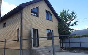 4-комнатный дом, 110 м², 3 сот., Центральная за ~ 3.4 млн 〒 в Краснодаре