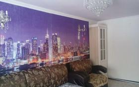3-комнатная квартира, 61 м², 1/5 этаж, Аманжолова 13 — Байконурова за 10.5 млн 〒 в Жезказгане