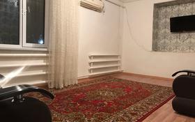2-комнатная квартира, 44.9 м², 1/2 этаж, 4 микрорайон за 4.8 млн 〒 в Кульсары