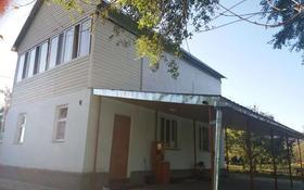 3-комнатный дом, 90 м², 8 сот., Каскелен за 18 млн 〒