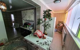 2-комнатная квартира, 78 м², 5/5 этаж, 3 мкр 34 за 6.8 млн 〒 в Кульсары