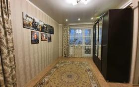 1-комнатная квартира, 32 м², 5/5 этаж, 1 микрорайон (Кожзавод) за 6.2 млн 〒 в Семее