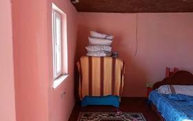 4-комнатный дом, 60 м², 8 сот., Гулдер 18 за 3.5 млн 〒 в Караой
