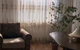 1-комнатная квартира, 54.4 м², 6/10 этаж, Майры 1 за 16 млн 〒 в Павлодаре