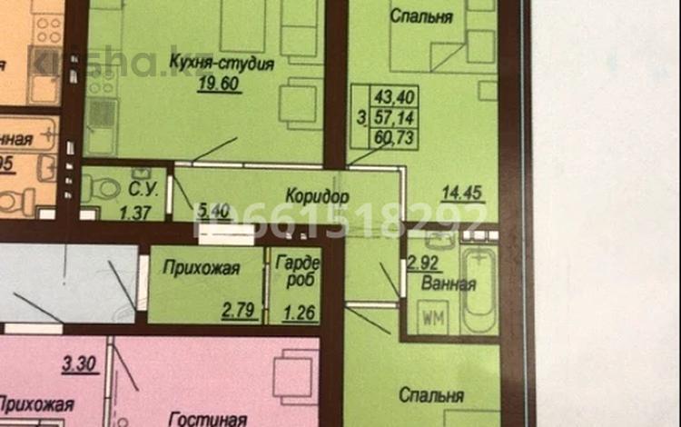 3-комнатная квартира, 61 м², 2/4 этаж, Республики 19 за 10 млн 〒 в Косшы