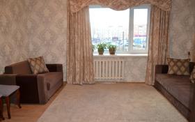 3-комнатная квартира, 78.7 м², 1/6 этаж, Темирбека Жургенова за 24 млн 〒 в Нур-Султане (Астана)