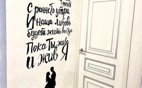 1-комнатная квартира, 41.3 м², 9/9 этаж, Северо -Восток 2 20 за 10 млн 〒 в Уральске