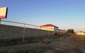 Промбаза 3.4 га, Геолог-2 за 180 млн 〒 в Атырау