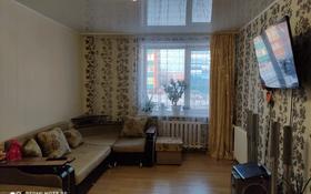 2-комнатная квартира, 57 м², 1/2 этаж, Ухабова за 16.3 млн 〒 в Петропавловске