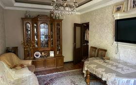 3-комнатная квартира, 65 м², 2/5 этаж, мкр Айнабулак-2, Мкр Айнабулак-2 за 27 млн 〒 в Алматы, Жетысуский р-н