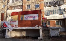 Магазин площадью 100 м², Жаяу Мусы 1 за 15 млн 〒 в Павлодаре