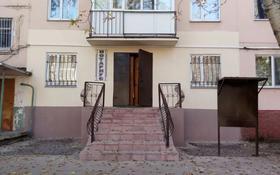Офис площадью 97 м², Республики 69 за 15 млн 〒 в Темиртау