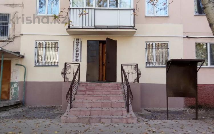 Офис площадью 97 м², Республики 69 за 14 млн 〒 в Темиртау