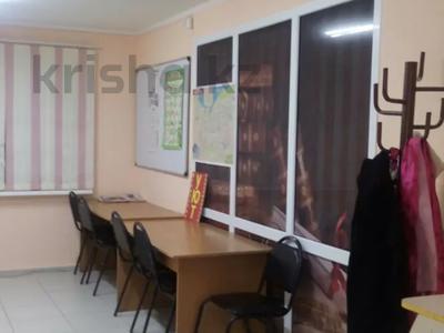 Офис площадью 97 м², Республики 69 за 15 млн 〒 в Темиртау — фото 2