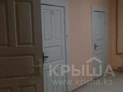 Офис площадью 97 м², Республики 69 за 15 млн 〒 в Темиртау — фото 3