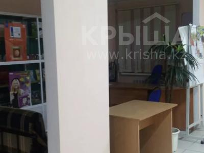 Офис площадью 97 м², Республики 69 за 15 млн 〒 в Темиртау — фото 4
