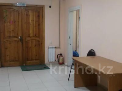 Офис площадью 97 м², Республики 69 за 15 млн 〒 в Темиртау — фото 5