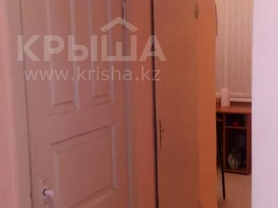 Офис площадью 97 м², Республики 69 за 15 млн 〒 в Темиртау — фото 7